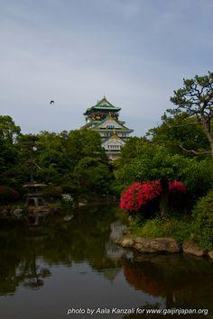 Osaka-jo, le sublime château d'Osaka avec son parc offrent un décor des plus splendide.
