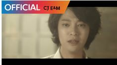 정준영 (Jung Joon Young) & 윤하 (Younha) - 달리 함께 (Just The Way You Are) MV *AAAAAAAAAAAAAW