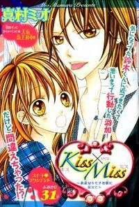 Kiss x Miss Manga - Read Kiss x Miss Online at MangaHere.com