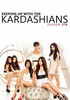 Keeping up with the kardashians season 14 24 X 14 inch Silk Poster