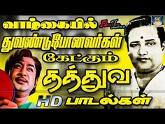 Old Song Download, Audio Songs Free Download, Mp3 Music Downloads, Free Songs, 100 Songs, Movie Songs, All Time Hit Songs, Mother Song