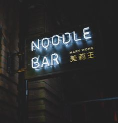One day i need to open one. Mary Wong, Noodle Bar, Neon Signs, Graphic Design, Image, Type, Link, Blog, Photos
