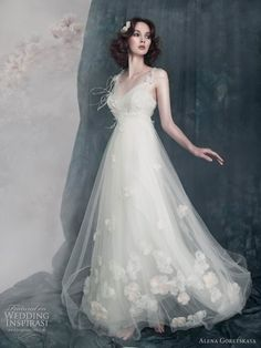 I love the bottom of this dress.  So dreamy.  <3