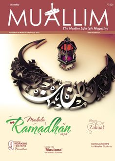 Muallim - The Muslim Lifestyle Magazine  Magazine - Buy, Subscribe, Download and Read Muallim - The Muslim Lifestyle Magazine on your iPad, iPhone, iPod Touch, Android and on the web only through Magzter