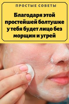 clay varicoză tratament