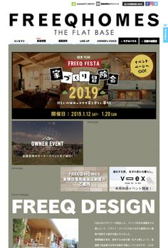 ロフト付き平屋,LOAFERの物件実例ページです。埼玉県のヴィンテージヴァリューの物件です。カフェ+アンティークな可愛い内観は、女性必見!別荘の様な広い庭と、3連窓、ウッドデッキの組み合わせは、カフェ好きな女性やアンティークが好きな方に人気です。 Design