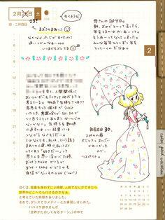 a lady's parasol. umbrella | sabao nikki #girl #draw