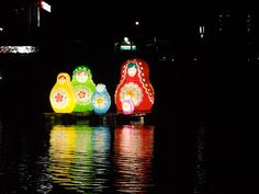 Live life.: Jinju Namgang Yudeung Festival