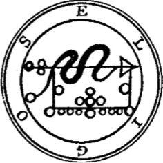 Seal of Abigor