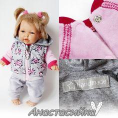 На календаре 29 декабря, а я все ещё а машинкой 💪🏻💪🏻💪🏻  Комплект для малышек 27-30 см. Стоимость подобного-1100. При желании дополним и шапочкой.❤️  #antoniojuan #antoniojuandoll #munecasantoniojuan #кукольнаяодежда #кукольнаяодеждакрасноярск #красмама #красноярск #шьюкуклам #анастасийка #антониохуан #одеждаантониохуан #бебибон #бебиборн #одеждабебиборн #одеждакуклам