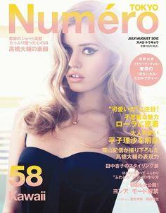 Georgia May Jagger Numero Tokyo Summer 2012