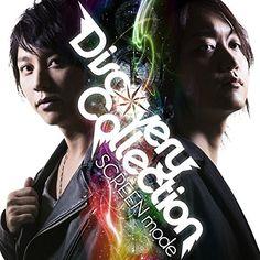 """CD◇『Discovery Collection』雅友(サウンド・プロデューサー太田雅友)と勇-YOU-(声優・林勇)によるユニット、SCREEN modeのファースト・フル・アルバム。2013年のデビューから担当してきた人気アニメ主題歌など数多くのタイアップ楽曲を完全収録!アルバム・タイトルには、過去の出会いや感動、未来への希望など、彼らが体験してきた""""発見(Discovery)""""を余すところなく表現した""""作品""""という強いメッセージが込められている。"""