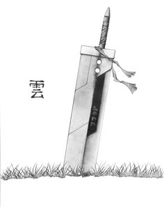 2361 - Crisis Core: Final Fantasy VII: Buster Sword