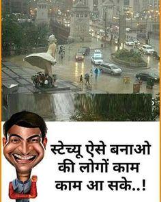 #Funny #KapilSharma #Jocks #BabajiKaThullu