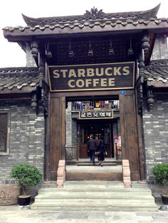 Starbucks Coffee - Chine