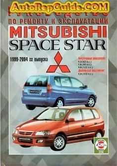 Download free - Mitsubishi Space Star (1999-2004) repair manual: Image:… by autorepguide.com