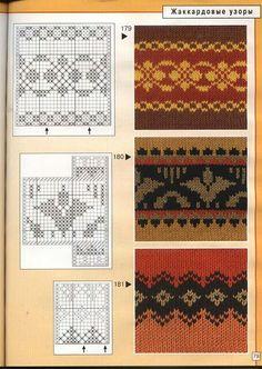Knit stitch patterns