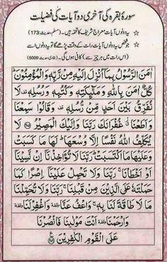 quran way of jannah Duaa Islam, Allah Islam, Islam Hadith, Islam Quran, Alhamdulillah, Prayer Verses, Quran Verses, Quran Quotes, Prayer Quotes