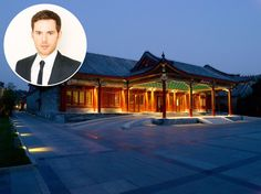 """""""The Aman Summer Palace (@aman) in Beijing offers a wonderful mix of beauty, history, culture, and cuisine."""" —Caleb Anderson"""