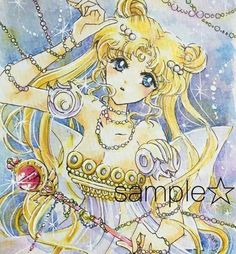 Famous Artwork, Cool Artwork, Princesa Serenity, Neo Queen Serenity, Moon Drawing, Sailor Moon Manga, Moon Princess, Sailor Moon Crystal, Manga Covers