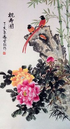 Title  Peony And Two Birds - Chinese Painting  Artist  Lin Hai  Medium  Painting - Canvas