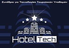 1ο Συνέδριο Hotel Tech Τεχνολογία & Revenue Streams πέντε αστέρων! 9 Φεβρουαρίου 2017 | Ξενοδοχείο Divani Caravel