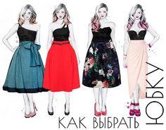 Интернет-магазин белорусского трикотажа. Большой выбор женской одежды из…