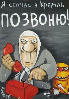 Для жителей ОРДЛО снято ограничение в 90 дней пребывания в России, - депутат Госдумы РФ, пособник террористов Затулин - Цензор.НЕТ 4150