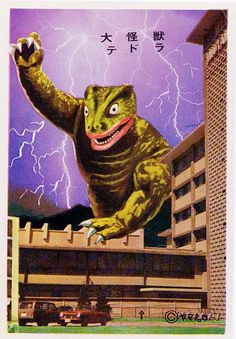 A collection of vintage Japanese bromide cards showing various pachimon kaiju…