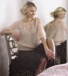 Cecilia by Lene Holme Samsøe - Елена А - Веб-альбомы Picasa Pullover beautiful Knitting Books, Lace Knitting, Crochet Lace, Knit Fashion, Fashion Wear, Mohair Sweater, Pulls, Knit Dress, Knitwear