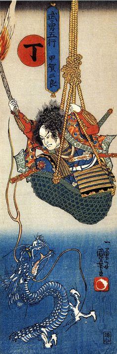 .:. Koga Saburo by Utagawa Kuniyoshi