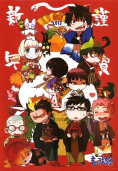 Ao no Exorcist Ao No Exorcist, Blue Exorcist, Rin Okumura, Rin And Shiemi, Fullmetal Alchemist, Shiro, Chinese Cartoon, Anime Group, Mini Comic