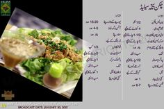 Chicken Tikka Salad Recipe Urdu Food Diaries Zarnak Sidhwa