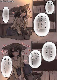Anime Neko, Anime Manga, Anime Art, Monster Musume, Fanart, Kemono Friends, Call Art, Anime Merchandise, Monster Girl