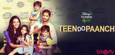 """Teen Do Paanch Cast and Crew Teen Do Paanch is a Hotstar web series. Teen Do Paanch released on 7 May 2021 only on Disney+ Hotstar. Here's the full list of cast and crew of """"Teen Do Paanch"""": Teen Do Paanch is a Web Series by Hotstar. Main Star Cast of Teen Do Paanch is […] The post Teen Do Paanch (Hotstar) Cast and Crew, Roles, Release Date, Trailer appeared first on Bioofy."""
