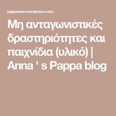 Μη ανταγωνιστικές δραστηριότητες και παιχνίδια (υλικό) | Anna ' s Pappa blog Theatre Games, Drama Education, My Teacher, Diy Toys, Manners, Party Games, Projects To Try, Blog, Anna