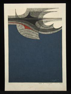 "Japanese Prints - Fumio Fujita   Fumio Fujita (b. 1933) A. 1967 Woodblock print  Image size: 10 1/2"" x 15"" Paper size: 12 1/8"" x 17 1/4"" Edition: 87/100 Signed: in pencil, F. Fujita"