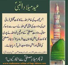 Eid Milad Un Nabi, Prophet Muhammad, Islam