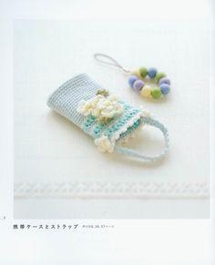 Knit Cafe 2007 - Yumiko Kawaji