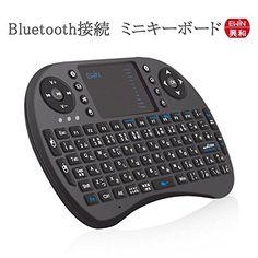 Ewin® ミニキーボード Bluetoothキーボード タッチパッド搭載 小型キーボードマウス 日本語配列92キ... https://www.amazon.co.jp/dp/B00XMOT0BQ/ref=cm_sw_r_pi_dp_JqkKxbHG8XWFQ