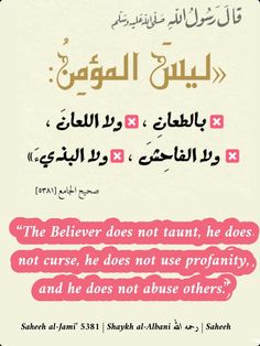 Learn Islam, Sayings, Learning, Quotes, Quotations, Lyrics, Studying, Teaching, Quote
