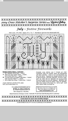 Festive Fireworks - July #07 Design By: Erica Michaels