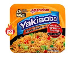 Publix Deal Alert - Maruchan Yakisoba Noodles as low as $0.16 each after BOGO sale & coupons. Valid 9/6 through 9/12 (9/7 - 9/13)! #coupon #deals #grocery #stores