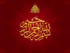 islamic Art | Islamic History And Islamic Wallpaper: New Islamic Wallpaper 2011
