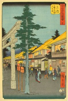 Mishima: The First Gate of the Shrine of Mishima Daimyōjin, no. 12 from the series Collection of Illustrations of Famous Places near the Fifty-Three Stations [Along the Tōkaidō] - Van Gogh Museum Japanese Colors, Japanese Prints, Van Gogh Museum, Art Japonais, Korean Art, Japanese Painting, Japan Art, Woodblock Print, Les Oeuvres