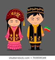 Tatars in national dress with a flag. Man and woman in traditional costume. Travel to Russia (Republic of Tatarstan). Vector flat illustration: compre este vector en Shutterstock y encuentre otras imágenes. World Travel Tattoos, Costumes Around The World, Travel Drawing, Thinking Day, Banner Printing, Pictures To Draw, Drawing Pictures, Theme Pictures, People Of The World