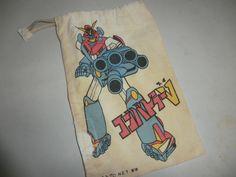 コンバトラーVの巾着袋。シスコのチョコレートの点数をためてもらったもの