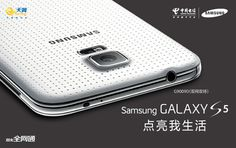 Samsung Galaxy S5 is set to launch in 150 countries on 11th of April, with the pre-orders already going on in most regions — as well as the availability through unofficial channels.