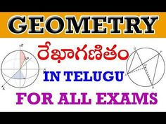 Geometry tricks for ssc cgl exam and for all competitive exams.