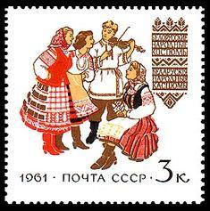 1961 марка почтовая - Белорусские народные костюмы